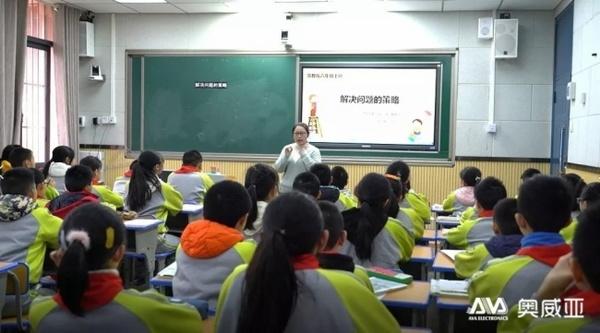 """貴州省首次開展""""互聯網+教研""""!奧威亞云互動技術引關注!"""