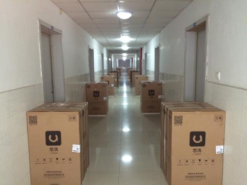 重庆第二师范学院先行一步,发展智能化高校后勤