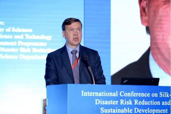 """""""一带一路""""防灾减灾与可持续发展国际学术大会在京召开"""