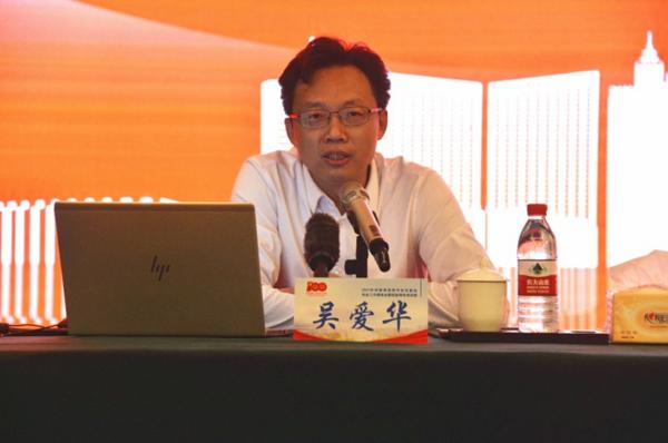 河南省2021年高校毕业生就业创业工作推进会暨校级领导培训班举办