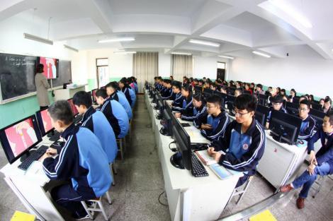 成果突出,101智慧课堂信息化课改班用成绩说话
