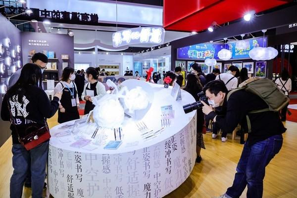 做有温度的中国好文具,晨光文具参展Paperworld China 2020