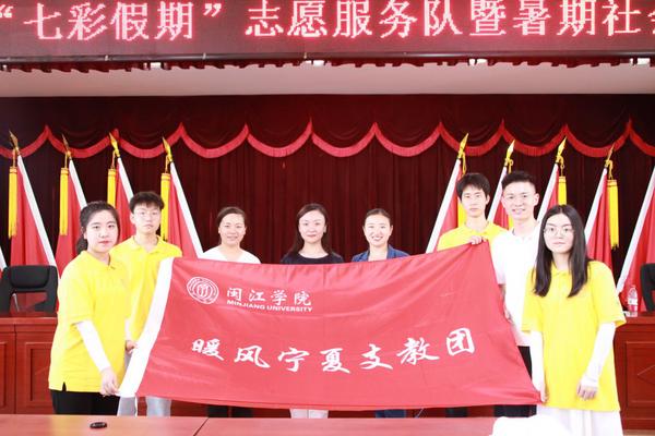 闽江学院与闽宁镇共建大学生思政实践基地