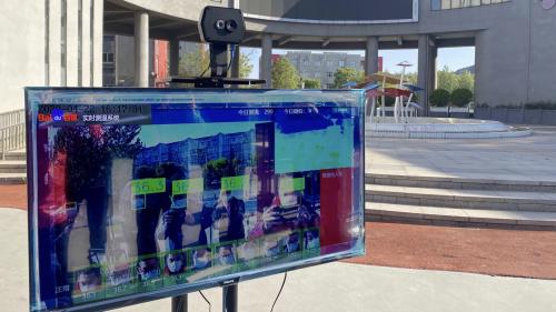 百度AI测温系统登上央视新闻 落地知名小学北大附小助力疫情防控