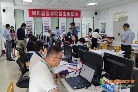 四川旅游学院领导调研普通本科招生录取工作
