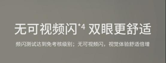 上海三思出品,三思智毅护眼台灯开箱测评!