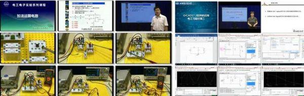 """把实验室""""搬回家""""——电工电子实验教学中心在""""云端""""闯新路"""