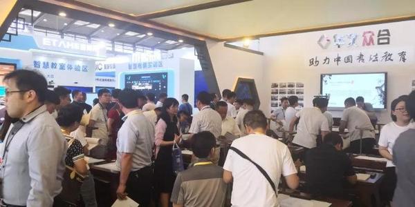 助力中国书法教育 华文众合精彩亮相西部教育装备博览会