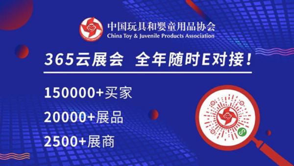 CLE中國授權展展商新創華授權總監解析IP選擇之道