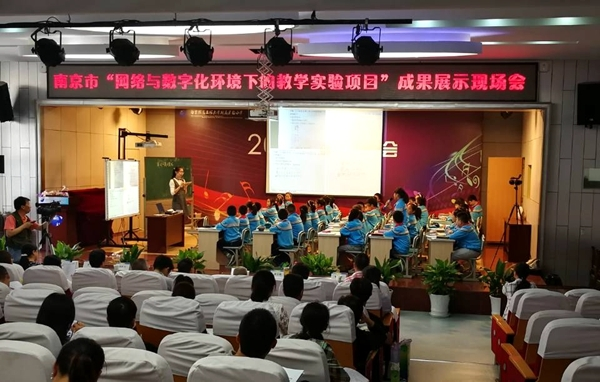 """南京:""""智慧校园""""引领教育现代化"""