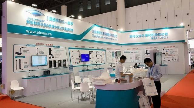 助力教育 新良田亮相第74届中国教育装备展