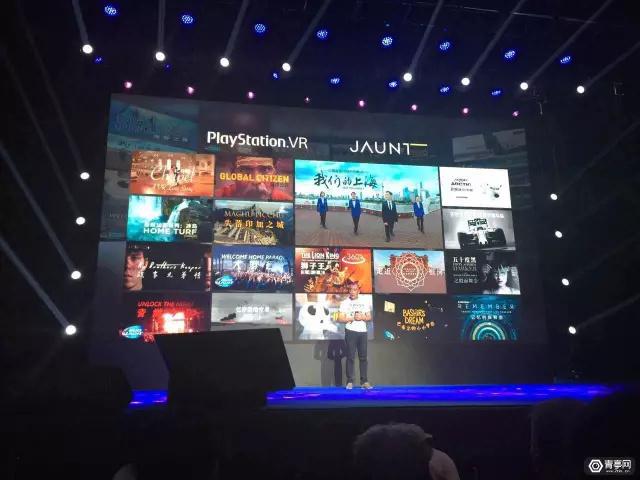 索尼VR向视频、教育拓展 加大内容扶持