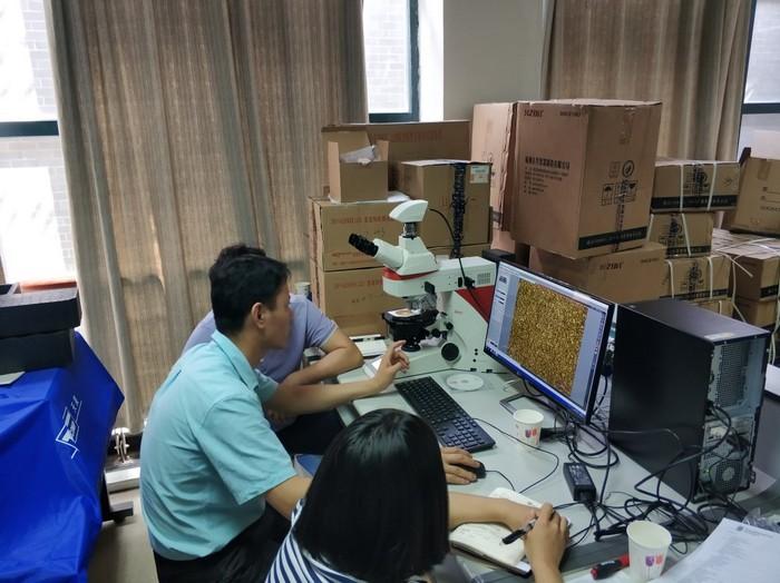 北京工商大学安装LeicaDM4P偏光显微镜、ezAFM+原子力显微镜