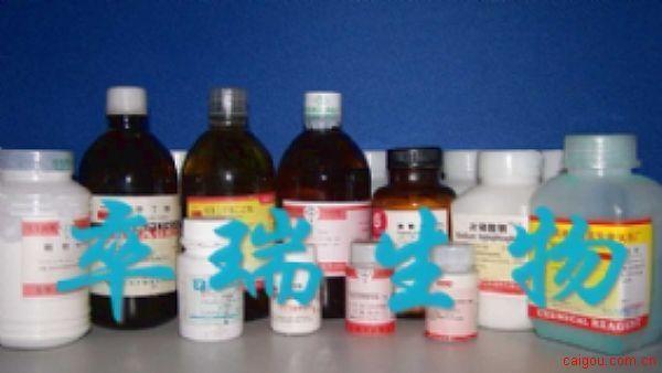 尿道定位显色培养基