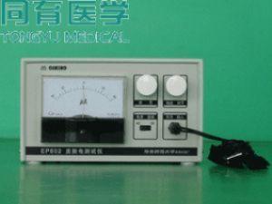 皮肤电测定仪