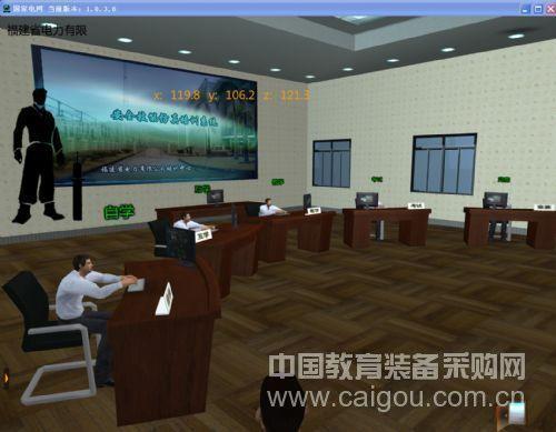 3D虚拟教学仿真培训系统