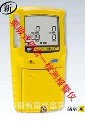 北京泵吸式四合一检测报警仪销售