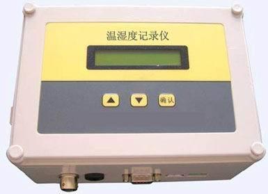 温湿度记录仪/在线温湿度记录仪