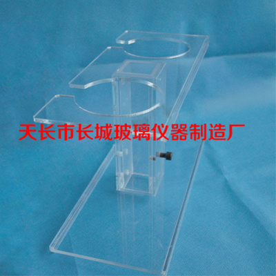 有机玻璃可升降分液漏斗架125ml/2孔三角漏斗架