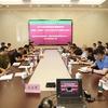江蘇:南京市電教館召開全市各區電教中心主任及市直屬學校信息中心主任會議