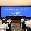 江蘇省教育廳舉辦省屬高校财務與資産管理培訓