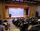 首届陕西高校就业指导课程教学大赛举办