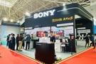 科技驱动智慧教学升级 77届中国教育装备展示会索尼参展详解