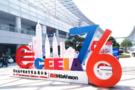 既傳統,更未來 鴻合亮相第76屆中國教育裝備展示會