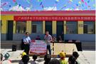 公益在路上——希沃公益行和送培下鄉走進甘肅臨夏永靖縣