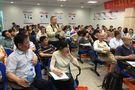 2014年中国高等学校电工学研究会上海市分会电工学教育工作交流会在固纬电子召开