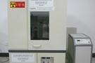 【杭州电子科技大学】全反射X射线荧光光谱仪