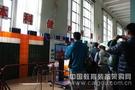 体科健绽放北京教育装备展