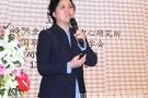王文槿:职教教学改革迎接中国制造2025