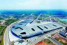 福诺科技即将亮相第74届中国教育装备展