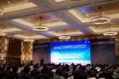 第三届全国新能源与化工新材料学术会议