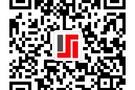 第二届Stata中国用户大会圆满落幕!
