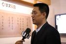 央视报道:华文众合携最新智慧书法教室参加75届教装展