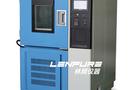恒温恒湿试验箱电子商务的开拓发展主流