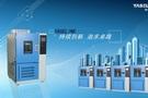 霉菌试验箱在橡胶材料行业中的应用