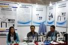 欧波同成功参展中国国际轴承技术展览会