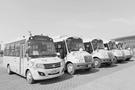 武汉市为国际学校开通公交校车