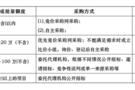 中国农大:学校固定资产采购管理的新规范