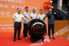 重庆青少年体育发展基金会 助力校园足球