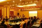 南宁:高校图书馆服务新范式协同研讨会