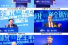香港大学SPACE学院全球化vs逆全球化的思考