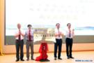 国科大人工智能技术学院在京揭牌开学