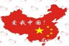 北京天地首和2017年国庆双节放假时间安排
