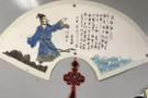 清华附小6年级学生用大数据分析苏轼