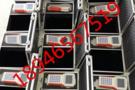 我司中标广东电力终端通讯端口检测仪采购项目