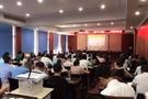 臺州市黃巖區舉行云課堂智慧教育系統推進會
